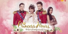 Princess Hours Ep -5 (Thai Drama with Eng sub) - video