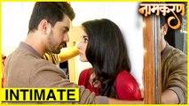 Neil-Avni's Naughty Romance!! Naamkaran - video dailymotion