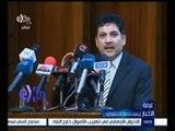 #غرفة_الأخبار   وزير الري : حصة مصر في مياه النيل ليست مجالا للتفاوض