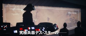 Rogue One - A Star Wars Story - International Trailer 2 (2016) Darth Vader Movie HD-7TAUkkiSNG4