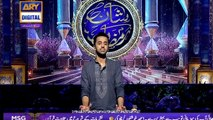 Shan-e-Iftar - Segment: - Shan-e-Aslaaf - Shayari - 3rd June 2017