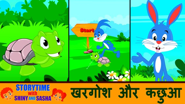 खरगोश और कछुए की कहानी   The Hare and The Tortoise   Hindi Animation Stories   Koo Koo Tv