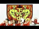 Gei school otokogumi