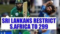 ICC Champions Trophy : South Africa set 299 run target for Lankans, Amla scores ton | Oneindia News