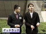 04年 くりぃむしちゅー杯争奪 お笑い日本シリーズ ネタ キャン×キャン