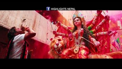 New Nepali Movie PALASH Trailer 2017 2073 Ft. Rekha Thapa, Aayub KC, Kameshwor Chaurasiya