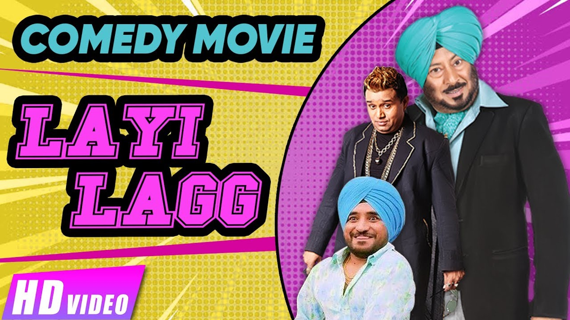 Layi Lagg (Full Movie) Part 1 - Jaswinder Bhalla | Punjabi Comedy Movie | Latest Punjabi Movie 2017