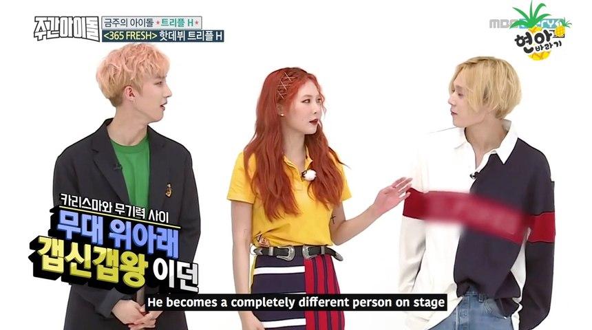 [ENG] Triple H (Hyuna, Pentagon Hui & E'Dawn) Cut @ 170531 Weekly Idol EP305