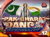 News Headlines - 4th June 2017 - 12pm.  Only two hours left to start Pakistan - India match.