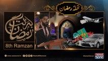 Barakat-E-Ramzan Transmission | Quiz Games | Tohfa-e-Ramzan | 8th Ramzan | 4-June-2017