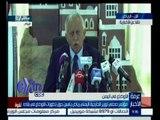 #غرفة_الأخبار | مؤتمر صحفي لوزير الخارجية اليمني رياض ياسين حول تطورات الاوضاع في بلاده