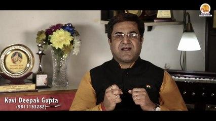 Shaadi Ke Kuch Saal Baad | Hasya Kavi Deepak Gupta | Hasya Kavita