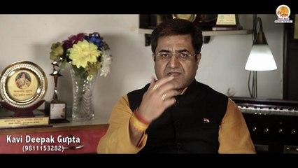 Aashiqui Mein | Hasya Kavi Deepak Gupta | Hasya Kavita
