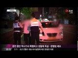 [단독] 검찰, 프로골퍼 부친 '영장 기각'...일주일 전 유사 사례는 '구속영장'