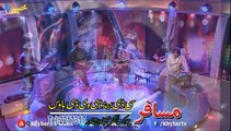 Pashto New Songs 2017 Album Khyber Hits Vol 29 - Woran Dy Kro Aghare Tapaka Mat She