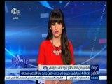 #غرفة_الأخبار | صلاح وحيد يتحدث عن إصابة 4 إسرائيليين بجروح في حادث طعن جديد بالقدس المحتلة