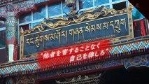 """天空の""""宗教都市""""~チベット仏教・紅の信仰の世界~1"""