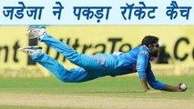 Champions Trophy 2017: Ravinder Jadeja takes a blinder to get Babar Azam out | वनइंडिया हिंदी