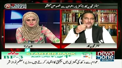 10PM With Nadia Mirza - 4th June 2017