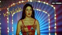 Latest Video Song - Dil Na Diya - HD(Full Song) - Krrish - Hrithik Roshan, Priyanka Chopra - New Video Song - PK hungama mASTI Official Channel