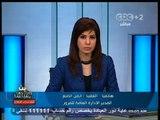 #بث_مباشر | الحالة المرورية في #القاهرة الكبرى