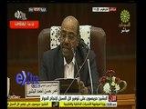 #غرفة_الأخبار | كلمة الرئيس السوداني عمر البشير في الجلسة الافتتاحية بمؤتمر الحوار الوطني