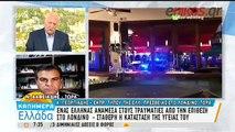 Ο εκπρόσωπος Τύπου της Ελληνικής Πρεσβίας στο Λονδίνο για τον Έλληνα τραυματία