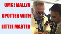 ICC Champion trophy: Vijay Mallya spotted with Sunil Gavaskar during India Pakistan match   Oneindia News