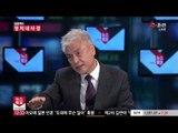 [김종래의 정치내시경] 안현수 사태로 본 우리 쇼트트랙계 내홍은?
