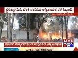Bangalore: Fire In R&M Godown Near Banaswadi