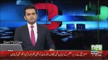 Is Breaking News Par Phele Kisi Ki Nazar Nahi Gaye...