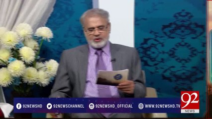 Quote of the day | Hazrat Ali Razi Allah Anho | Subh e Noor 05-06-2017 - 92NewsHDPlus