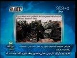 #بث_مباشر | #هآرتس : هجوم المنصورة أقوى رد فعل على فض اعتصامي رابعة والنهضة