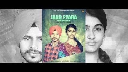 Jano Pyara - Preet Kaur FT. Daljit Sheron - Latest Punjabi Song - Song 2017