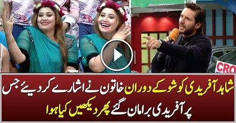 Girl teasing Shahid Afridi