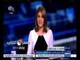 #مصر_تنتخب | د. فريد زهران: الحزب المصري الديمقراطي يخوض انتخابات البرلمانية بـ80 مرشحا فرديا