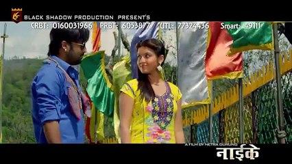 Lovi Bhamara   Romantic Nepali Movie NAIKE Song Ft. Aryan Sigdel, Surbina Karki