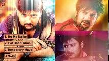 Best Of AARYAN SIGDEL's Movie Songs   Full Audio Jukebox 2016 2073   Aaryan Sigdel