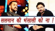 Salman Khan REACTS on working with Sanjay leela Bhansali | FilmiBeat