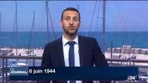 Débarquement de Normandie: C'était il y a 73 ans