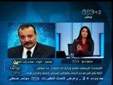 #بث_مباشر | المتحدث بأسم وزارة الداخلية : سنتخذ أجراءات أمنية مكثفة أثناء عملية الاستفتاء