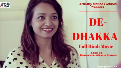 DE-DHAKKA - A Short Film 2017   Swachh Bharat Mission   Clean INDIA