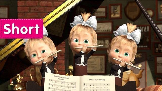 Masha and The Bear - The Grand Piano Lesson (Masha's Orchestra)