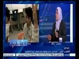 #مصر_العرب   العرب .. أمة في خطر والعلاج في إصلاح جودة التعليم   الجزء الأول