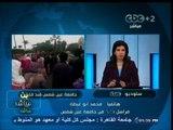 #بث_مباشر | طلاب #الإخوان يرشقون قوات الأمن بالحجارة أمام #جامعة_عين_شمس