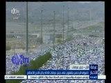 #غرفة_الأخبار | ضيوف الرحمن يقفون على جبل عرفات لأداء ركن الحج الأعظم