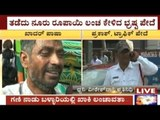 Bellary: Traffic Constable Attacks Tempo Driver For Not Giving 100 Rs. Bribe