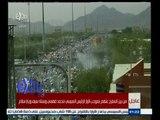 #غرفة_الأخبار | متابعة مباشرة من جبل عرفات لاداء ركن الحج الاعظم