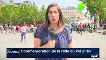 Commémoration de la rafle du Vel d'Hiv: manifestation à Paris contre la venue de Benjamin Netanyahou