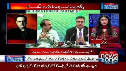Live With Dr. Shahid Masood - 15th July 2017